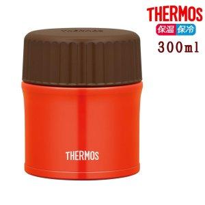 サーモス 真空断熱スープジャー 300ml JBU-300 レッド 保温 保冷