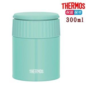 サーモス 真空断熱スープジャー 300ml JBQ-301 ミント 保温 保冷