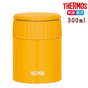 サーモス 真空断熱スープジャー 300ml JBQ-301 マスタード 保温 保冷