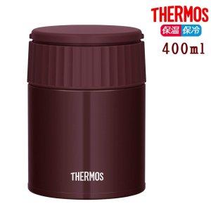 サーモス 真空断熱スープジャー 400ml JBQ-401 チョコ 保温 保冷