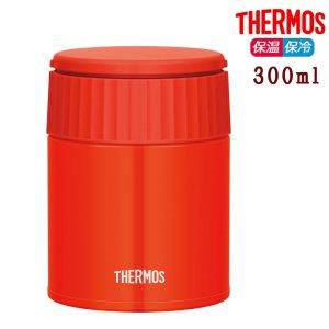 サーモス 真空断熱スープジャー 300ml JBQ-301 トマト 保温 保冷