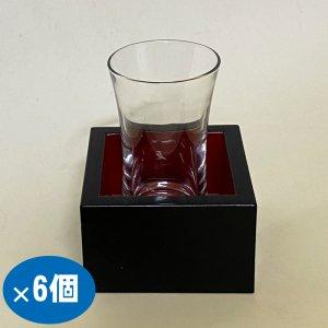 6個セット 枡酒 セット 冷酒用