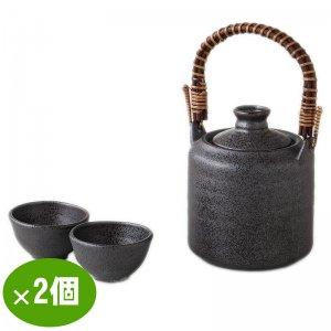 2個セット 酒器 日本酒 燗冷器 手付 いぶし 陶器製 徳利 3151-54-43