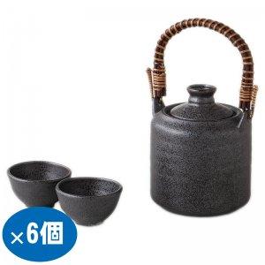6個セット 酒器 日本酒 燗冷器 手付 いぶし 陶器製 徳利 3151-54-43 送料無料