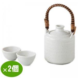 2個セット 酒器 日本酒 燗冷器 手付 粉引 陶器製 徳利 3151-56-43