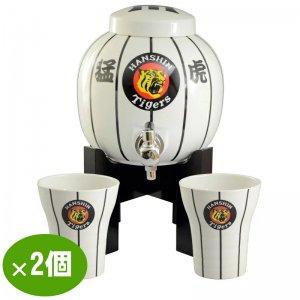 2個セット 阪神タイガース公認 焼酎サーバー 猛虎 白 焼酎カップ2個セット