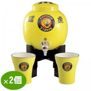2個セット 阪神タイガース公認 猛虎 焼酎サーバー 黄 焼酎カップ2個セット