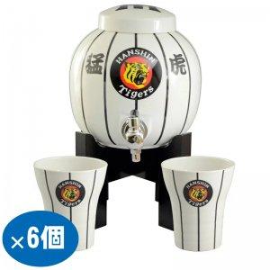 6個セット 阪神タイガース公認 焼酎サーバー 猛虎 白 焼酎カップ2個セット