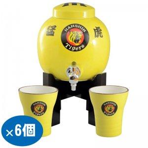6個セット 阪神タイガース公認 猛虎 焼酎サーバー 黄 焼酎カップ2個セット