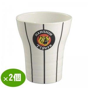 2個セット 焼酎カップ 阪神タイガース公認 猛虎 有田焼 フリーカップ 白 日本製
