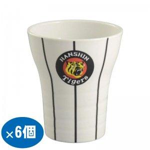 6個セット 焼酎カップ 阪神タイガース公認 猛虎 有田焼 フリーカップ 白 日本製