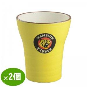2個セット 焼酎カップ 阪神タイガース公認 猛虎 有田焼 フリーカップ 黄 日本製