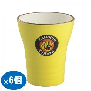 6個セット 焼酎カップ 阪神タイガース公認 猛虎 有田焼 フリーカップ 黄 日本製