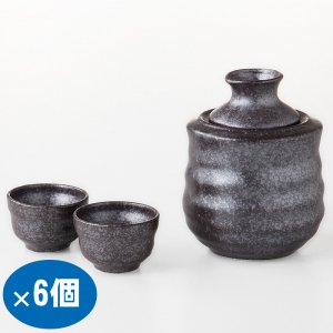 6個セット 酒器 日本酒 酒燗器セット 小 黒結晶 3151-53-41 送料無料