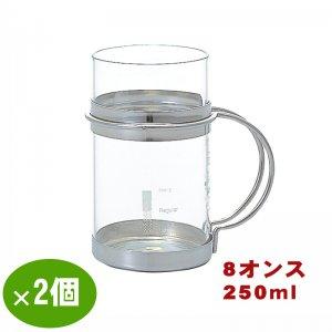 2個セット ハリオ 耐熱 ホット 焼酎グラス 8オンス HWC-8SV ホットチューハイグラス