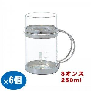 6個セット ハリオ 耐熱 ホット 焼酎グラス 8オンス HWC-8SV ホットチューハイグラス