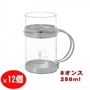 12個セット ハリオ 耐熱 ホット 焼酎グラス 8オンス HWC-8SV ホットチューハイグラス 送料無料