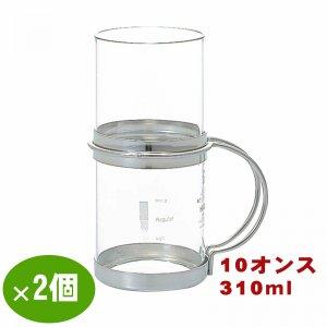 2個セット ハリオ 耐熱 ホット 焼酎グラス 10オンス HWC-10SV ホットチューハイグラス 2158460