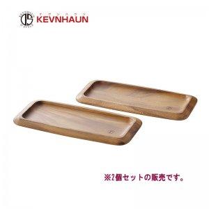 ケヴンハウン 木製 カフェトレー&ロングカッティングボード・S 2枚 KDS.107/2 アカシア おしゃれ