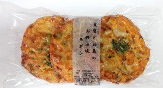 豆腐とお魚のお好み焼き モダン