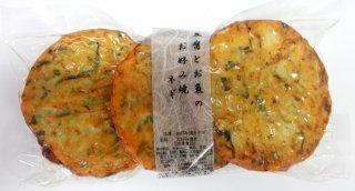 豆腐とお魚のお好み焼き ネギ