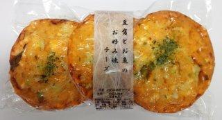 豆腐とお魚のお好み焼き チーズ