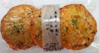 豆腐とお魚のお好み焼き イカ