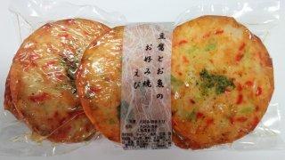 豆腐とお魚のお好み焼き エビ