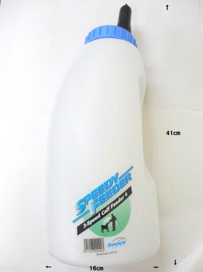 哺乳瓶,4リットル,ミルク飲ませ,畜産用品,畜産資材,酪農用品,酪農資材