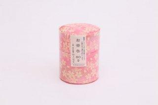 お茶缶(80g用)中サイズ