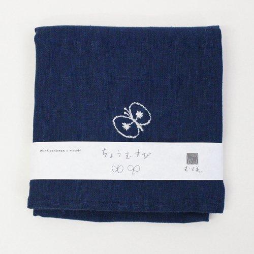 数量限定 50cm ミナペルホネン リネン刺繍【帯付】 choucho ブルー