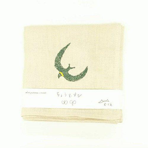 数量限定 50cm ミナペルホネン リネン刺繍【帯付】 go! ライトグレー