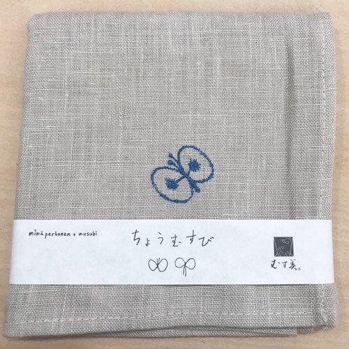 数量限定 50cm ミナペルホネン リネン刺繍【帯付】 choucho ライトグレー