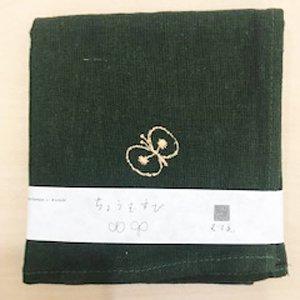 数量限定 50cm ミナペルホネン リネン刺繍【帯付】 choucho モスグリーン