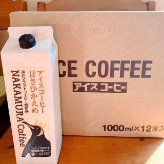 神戸クラフトコーヒー焙煎所 リキッドアイスコーヒー1L 加糖12本