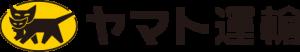 クロネコヤマトの宅急便ロゴ