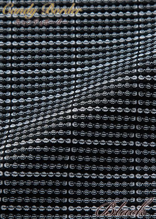26500/2:ブラックの生地「キャンディーボーダー」