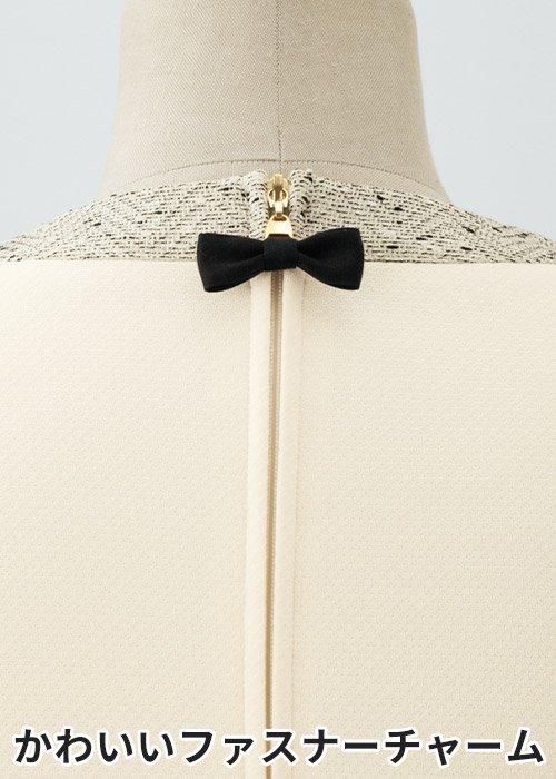 41690:両胸のポケット