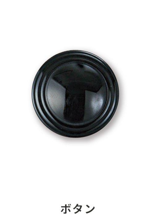 21010:ボタン