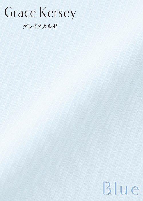 商品型番:06130|オプション画像:5枚目