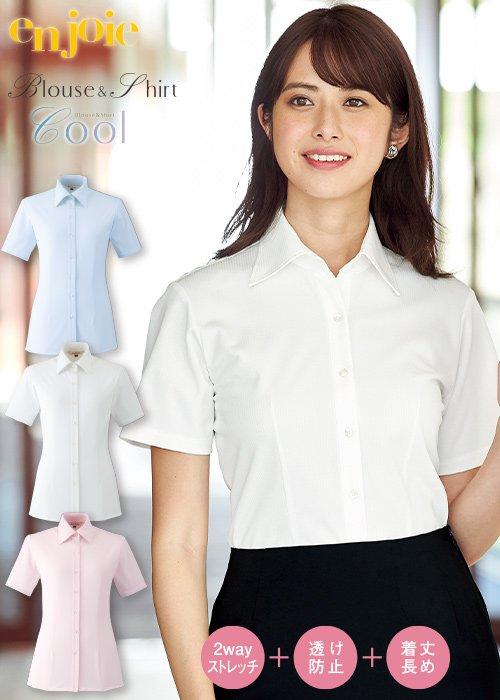 商品型番:06165|1枚でも着映える美しいシルエット★定番のマニッシュな半袖シャツ|ジョア 06165