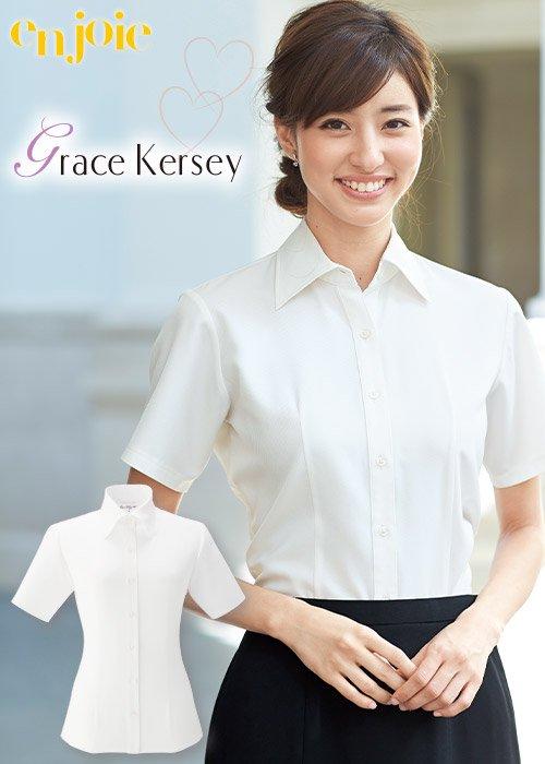 優美なシルエットを実現した首元をきれいにみせる半袖シャツ|ジョア 06135