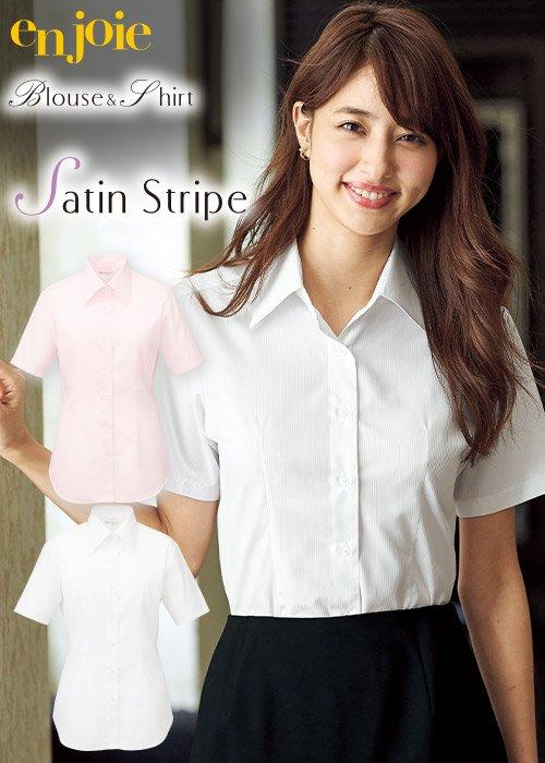 商品型番:06100|クールでかっこいいイチ押しコラボ半袖シャツ|ジョア 06100