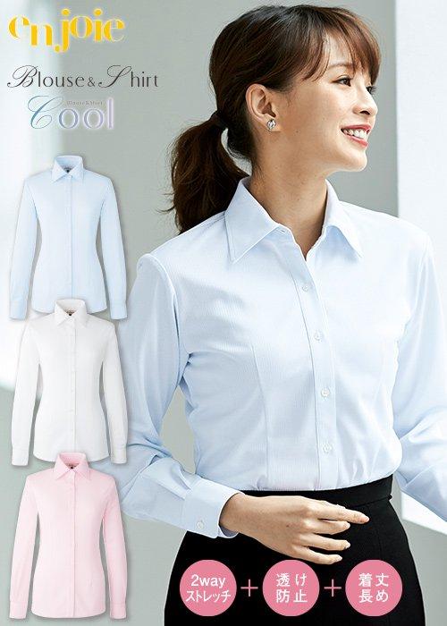 商品型番:01165|クールなシャツでキリリと決める、カッコイイ系長袖ブラウス|ジョア 01165