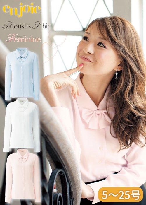 商品型番:01130| 素材を上手に使った素朴で愛らしい長袖ブラウス≪リボン付≫|ジョア 01130