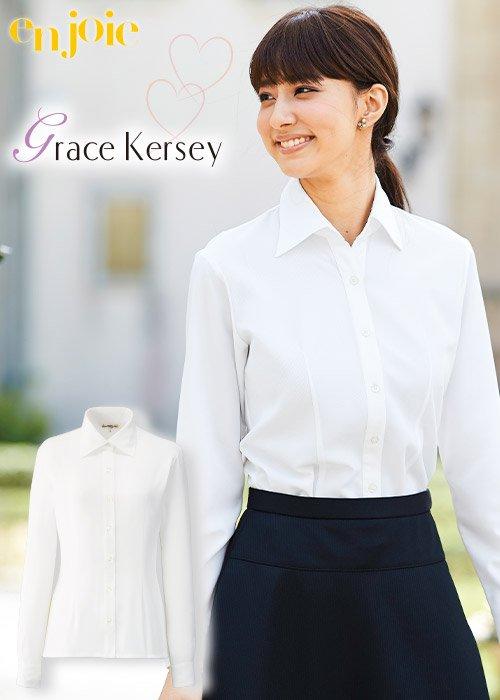 襟を立てても優雅にかっこよくきまる長袖シャツ|ジョア 01135