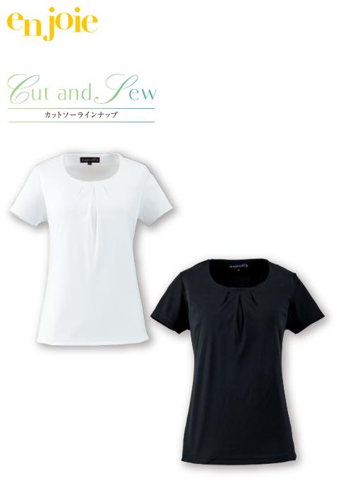 商品型番:6150|透けにくい素材で白も安心して着用できる半袖カットソー