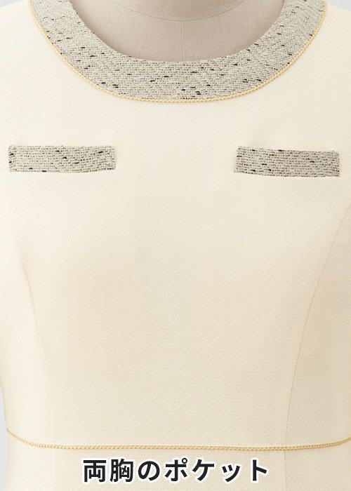 61690:両胸のポケット
