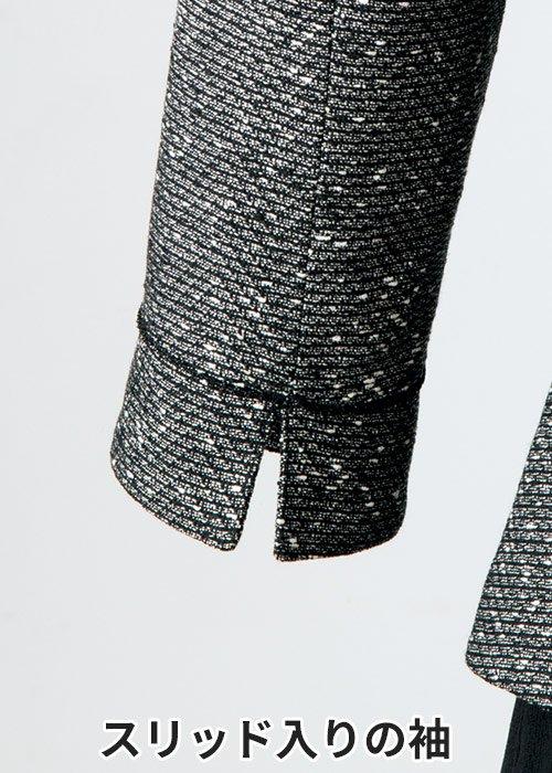 61680:スリット入りの袖