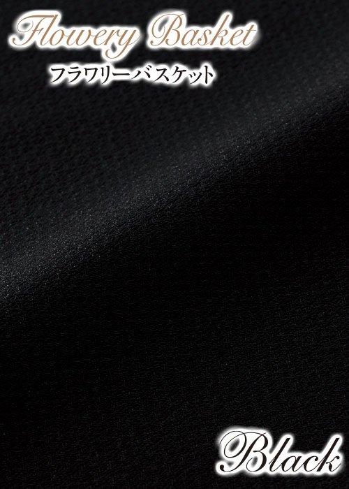 61680/2:ブラックの生地「フラワリーバスケット」